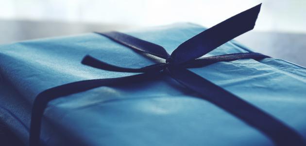 الفرق بين الهدية والصدقة