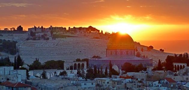 اسم القدس القديم