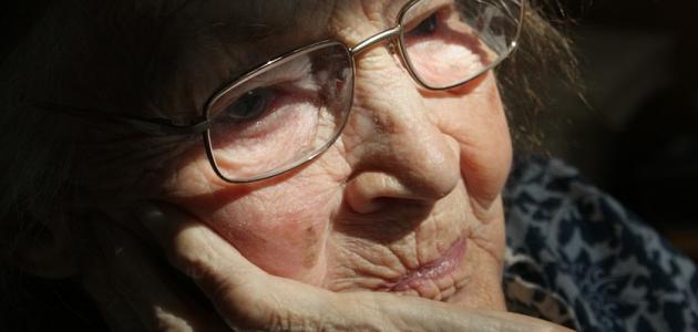بحث عن المسنين