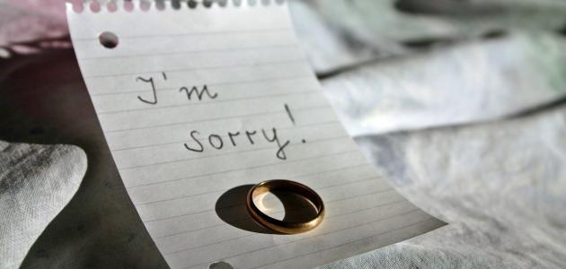 أسباب الطلاق المبكر