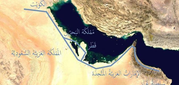 بحث عن دول الخليج العربي
