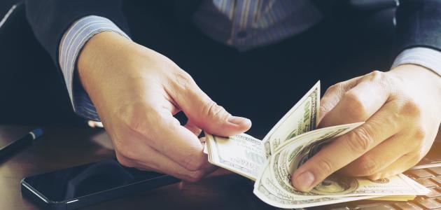 أفكار تجلب المال