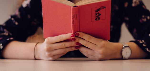 أفكار للتشجيع على القراءة