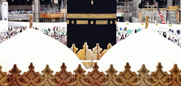 تاريخ مكة