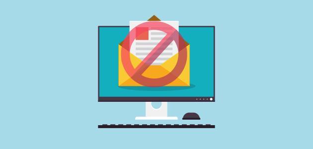 كيفية غلق بريد إلكتروني