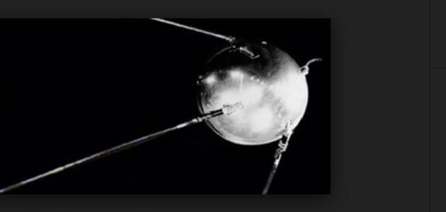 أول قمر صناعي في العالم