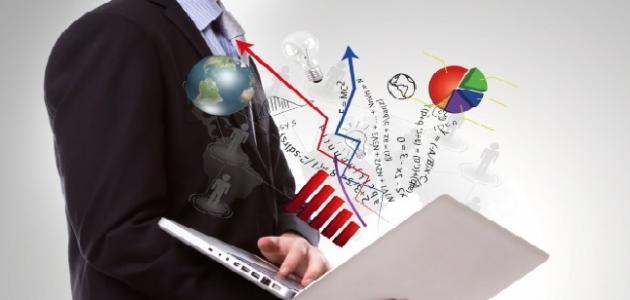 بحث حول وظائف الإدارة التخطيط والتنظيم