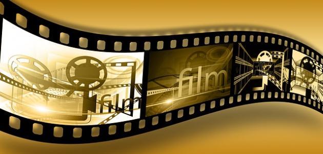 ما هي السينما