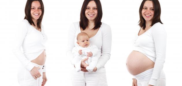 تسهيل الحمل