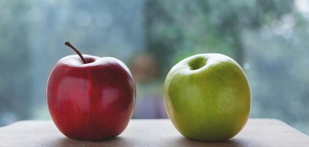 الفرق بين التفاح الأخضر والأحمر للرجيم