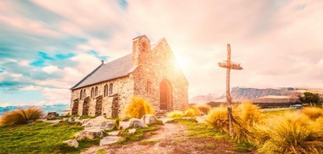 حكم دخول الكنيسة