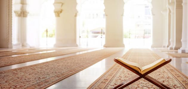 حكم دخول الحائض مصلى النساء