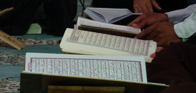 حكم ختمة القرآن الجماعية