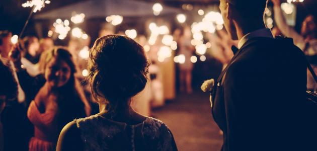 التخلص من القلق قبل الزواج