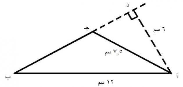 حساب مساحة المثلث القائم