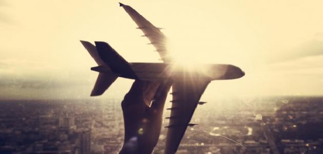 حلم السفر