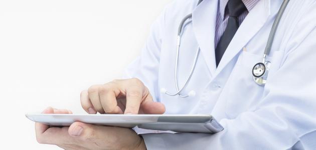 التحاليل الطبية