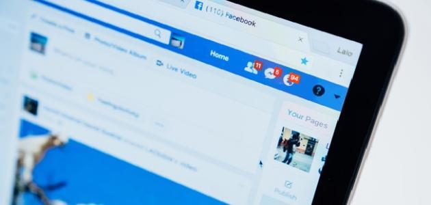 حذف حساب فیس بوك