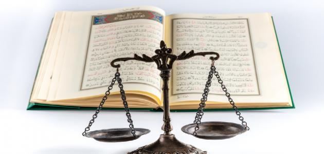 أحكام الشريعة