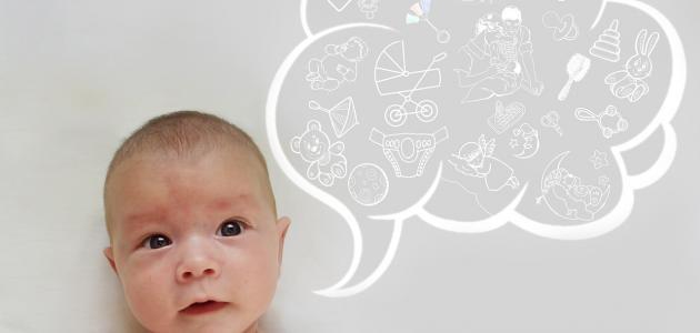 متى يتكلم الطفل بطلاقة