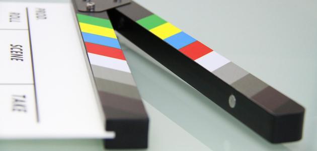 برنامج لصنع الفيديو