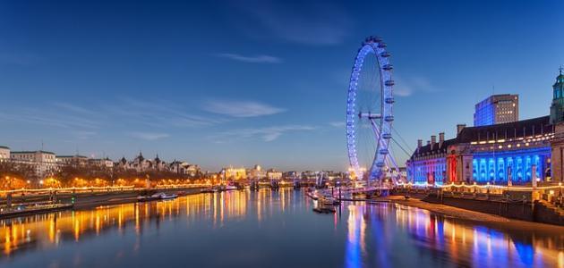 أسماء مدن في لندن