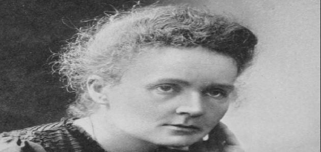 أول امرأة حصلت على نوبل