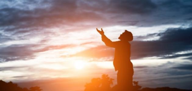التقرب إلى الله تعالى