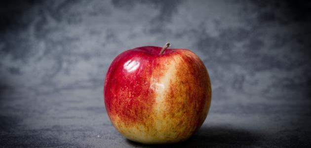 أضرار التفاح قبل النوم