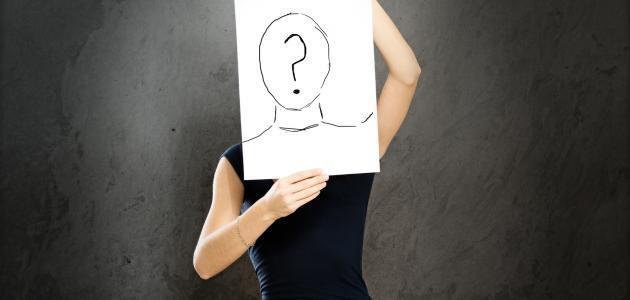كيفية تحليل شخصية الانسان