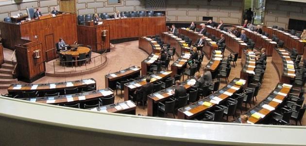 ما هي السلطة التشريعية