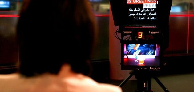 كيفية إعداد تقرير تلفزيوني