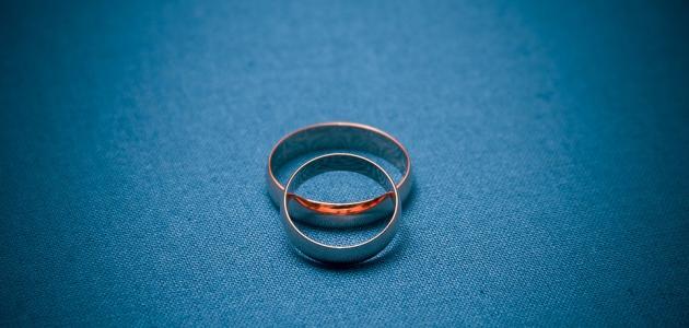 شروط وأحكام زواج المتعة