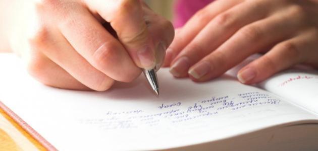 كيفية كتابة مقال افتتاحي