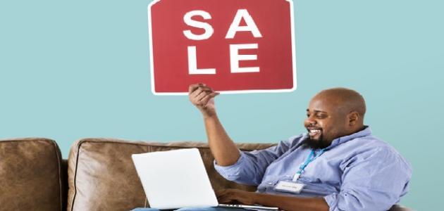 ما هي وظيفة مندوب المبيعات