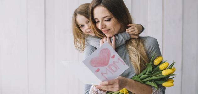 أفكار هدايا لعيد الأم