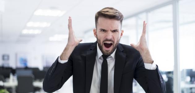 أسباب الغضب