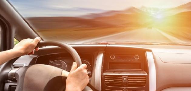 التخلص من رهبة القيادة