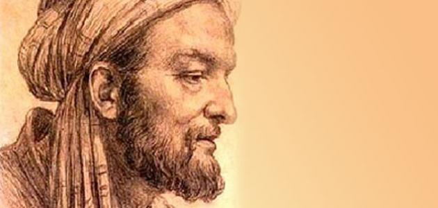 أهم العلماء المسلمين
