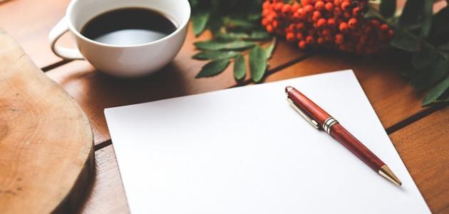 أهداف الكتابة