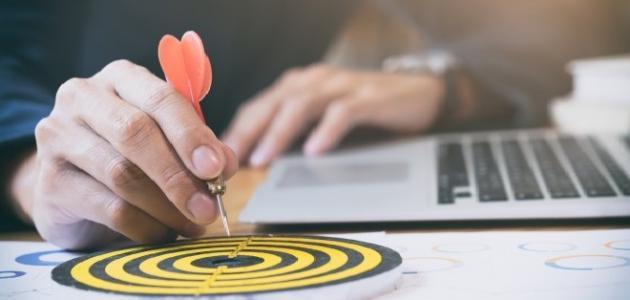أهمية تحديد الأهداف