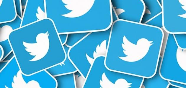 حذف رسائل تويتر من الطرفين