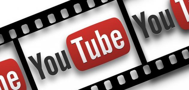 أسرع طريقة لتحميل فيديو