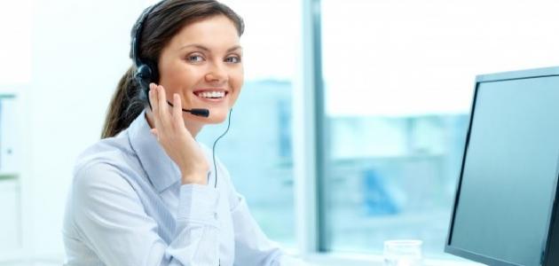 بحث عن خدمة العملاء