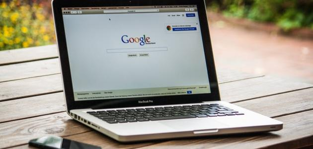 إنشاء حساب في غوغل