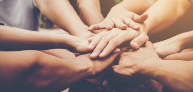 أهداف العمل الجماعي