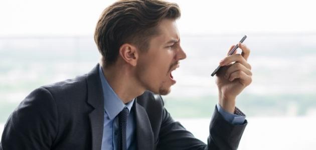 آثار الغضب