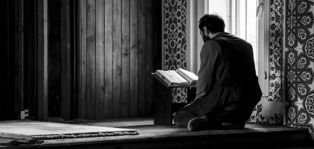 المدح والثناء على الله