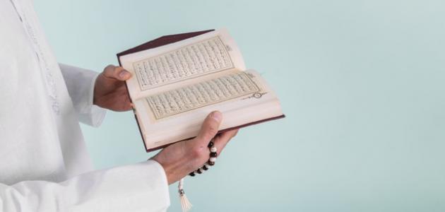 آخر ما نزل من القرآن