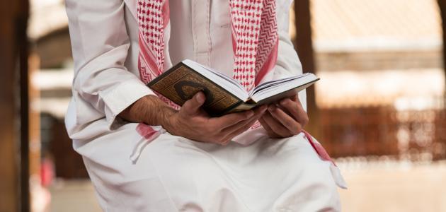 أفضل طريقة لمراجعة القرآن الكريم
